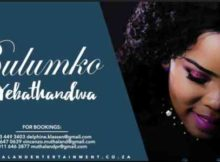 Bulumko Yebathandwa mp3 download