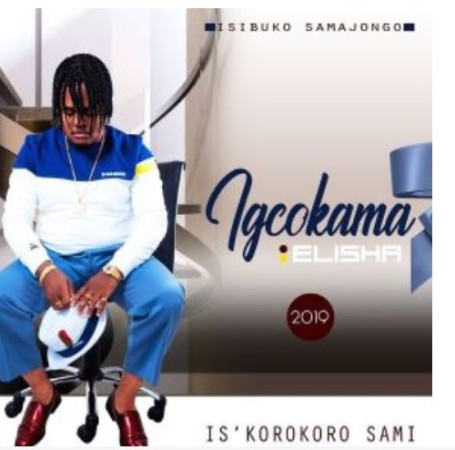 Igcokama Elisha - Sanibonani Madixa ft. Amalunga'Masha mp3 download