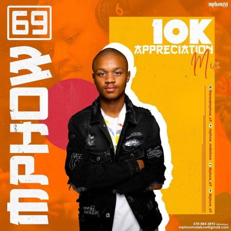 Mphow69 – Room 6ixty9ine Vol 6 (10k Appreciation Mix) mp3 download