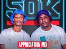 Afro Brotherz – 50K Appreciation Mix mp3 download free